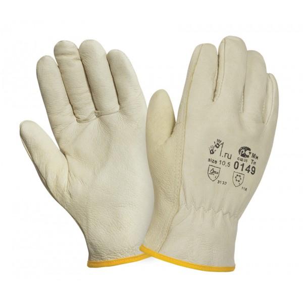 Перчатки «Драйвер-К» гладкокожанные